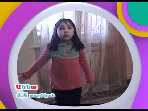 Karaoke Arevner Herustaditogh Anna Chutik@