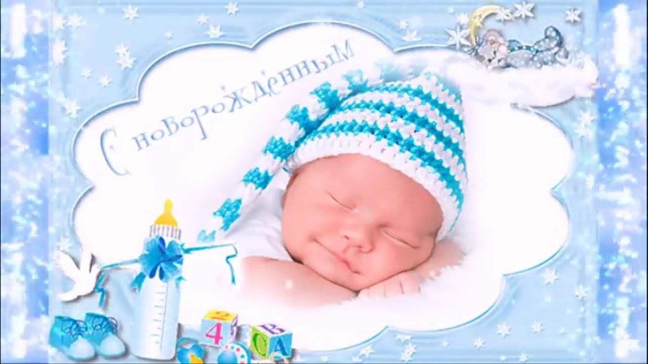 Открытки с рождением внука для дедушки