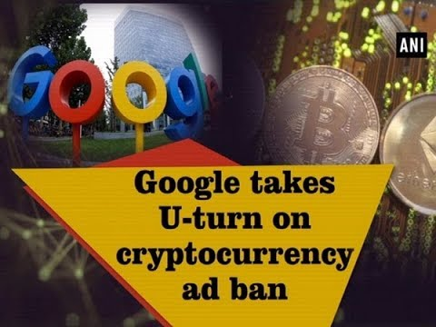 Us to ban cryptocurrency