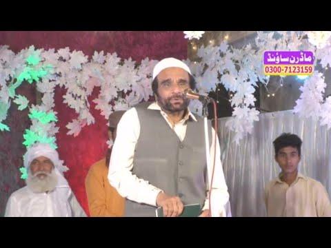 Alhaaj Yousaf Memon Lahore Mehfil By Modren Sound Sialkot 03007123159