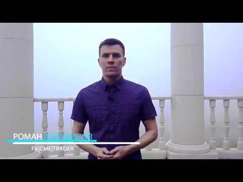 Вебинар: Профессиональные среднесрочные Форекс стратегии
