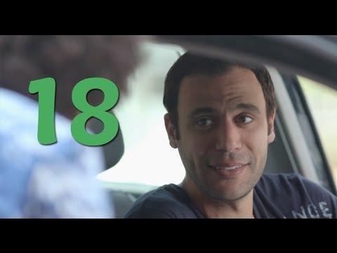 مسلسل لهفه - الحلقه الثامنة عشر وضيف الحلقه 'محمد امام' | Lahfa - Episode 18 HD