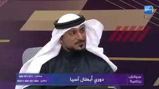 بالفيديو.. رد إعلاميين إماراتيين على لاعب النصر السابق الذي تمنى فوز أوراوا على الهلال - صحيفة صدى الالكترونية