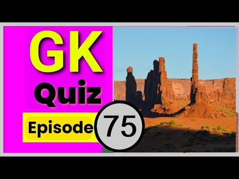GK Quiz Ep 75 | General Knowledge | सामान्य ज्ञान प्रश्नोत्तरी | GK for competitive exams Quiz Test