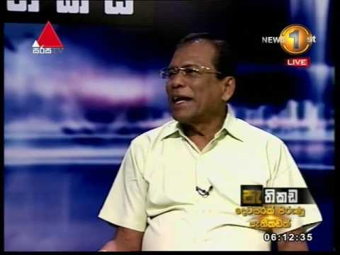 Sri Lanka News : InfoLanka News Room