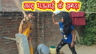 Entertainment Video    नन्द भऊजाई के झगड़ा    Shivani Singh & Akhilesh Raj Bhojpuriya,