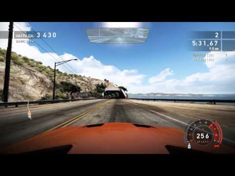 Need for Speed  Hot Pursuit Свободная езда с друзьями в режиме гонки