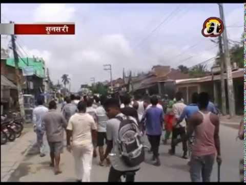 Tharu Community's Protest - Sunsari
