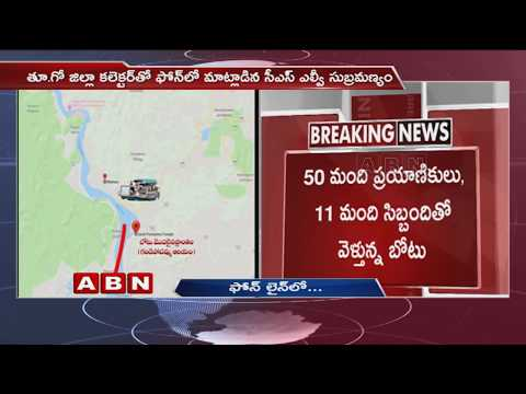 Tourist Boat Capsizes in Godavari River ,Several Missing | AP Latest News | ABN Telugu