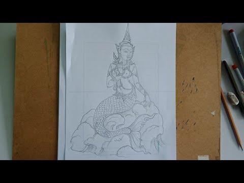สอนวาดภาพนางเงือก