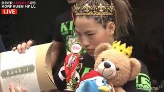 DEEP JEWELS 68kg以下 5分3R KINGレイナ VS 上田真央.