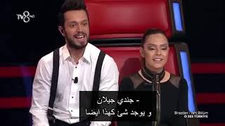 The Voice best turkish singer ( Arabic subtitle )