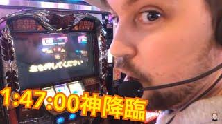 ノーリミット  開店から閉店まで生放送 パート2 thumbnail