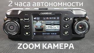 Видеорегистратор Cansonic Z1 ZOOM GPS абсолютный рекорд четкости. Обзор и тесты