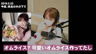 IZ*ONE/宮脇咲良、本田仁美を語る「マジで美しい」「女子力の塊」