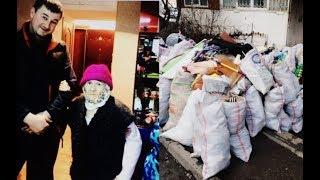 Бабушка забила квартиру мусором с помойки. То, что сделал ее сосед шокировало всех!