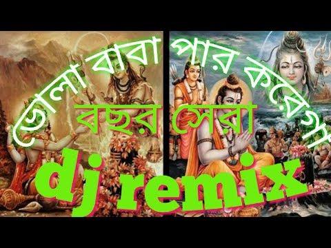 ভোলে বাবা পার কারেগা - তারকেশ্বর যাত্রা | Bhole Baba Par Karega Dj Video Song | Tarakeswar Video