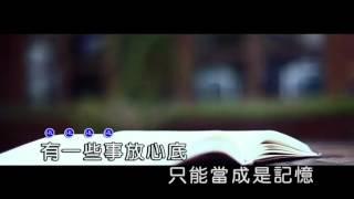 三生烟火 赵鑫