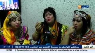 جزائريون :  رأس السنة الأمازيغية.. تقليد راسخ لدى الجزائريين