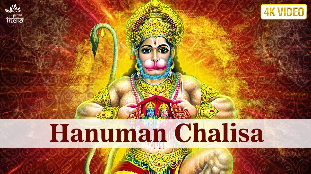 ShreeDarshan com : Indian Chants - Shri  Hanuman Mantras