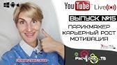 Дезинфекция парикмахерских инструментов - YouTube