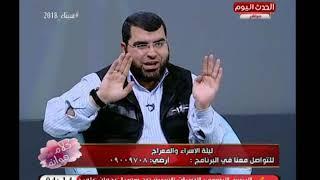 الشيخ محمد عطية يكشف سبب شق صدر النبي واستخراج قلبه علي يد سيدنا جبريل
