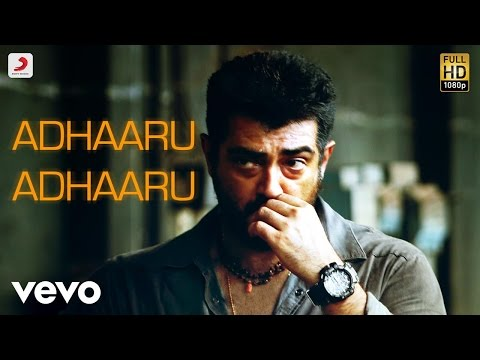 Sathyadev IPS - Adhaaru Adhaaru Video | Ajith Kumar, Trisha