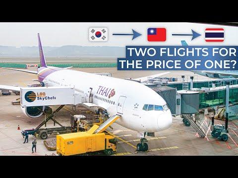 TRIPREPORT | Thai Airways (ECONOMY) | Boeing 777-300 | Seoul - Taipei - Bangkok