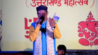 Chaita Ki Chaitwal चैती वार्ता Fiyoli Rauteli Latest Garhwali Song Anil Bisht  Kauthig 2017 Dehradun