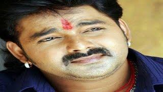 पवन सिंह को अपने जीजाजी से है ये शिकायत pawan singh complaint on his jija ji