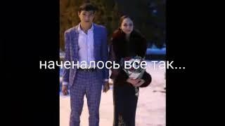 Свадьба Пети и Насти  2018..