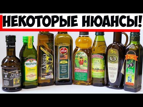 Как правильно выбирать оливковое масло: эксперты раскрыли 5 секретов!