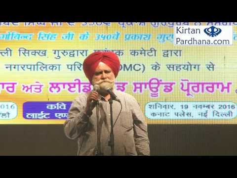 Kavi Darbar - 19Nov2016, Central Park, Connaught Place, New Delhi