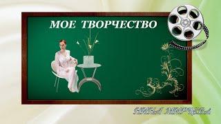 #творчество #Ninamircheva   КРАСИВЫЕ ЖЕНЩИНЫ