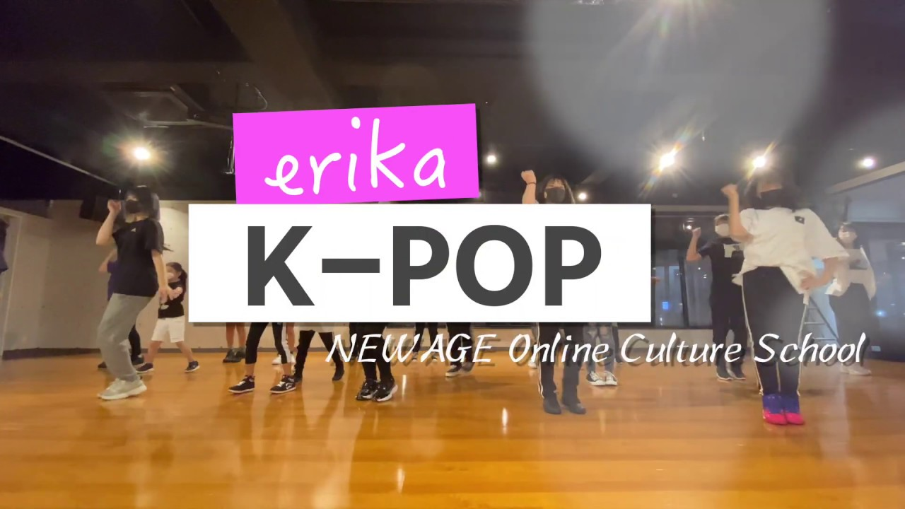2020.7 erika K-POP UP/IZ*ONE