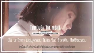 [KARAOKE/THAISUB] IU(아이유) - Through the Night(밤편지)