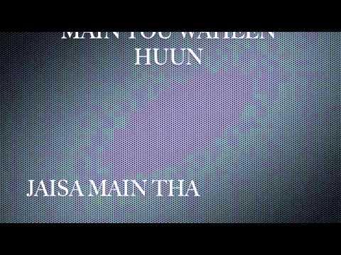 Chupee - Bilal Khan (Lyrics Video)