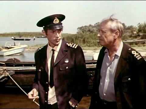 Голубой патруль (1974)