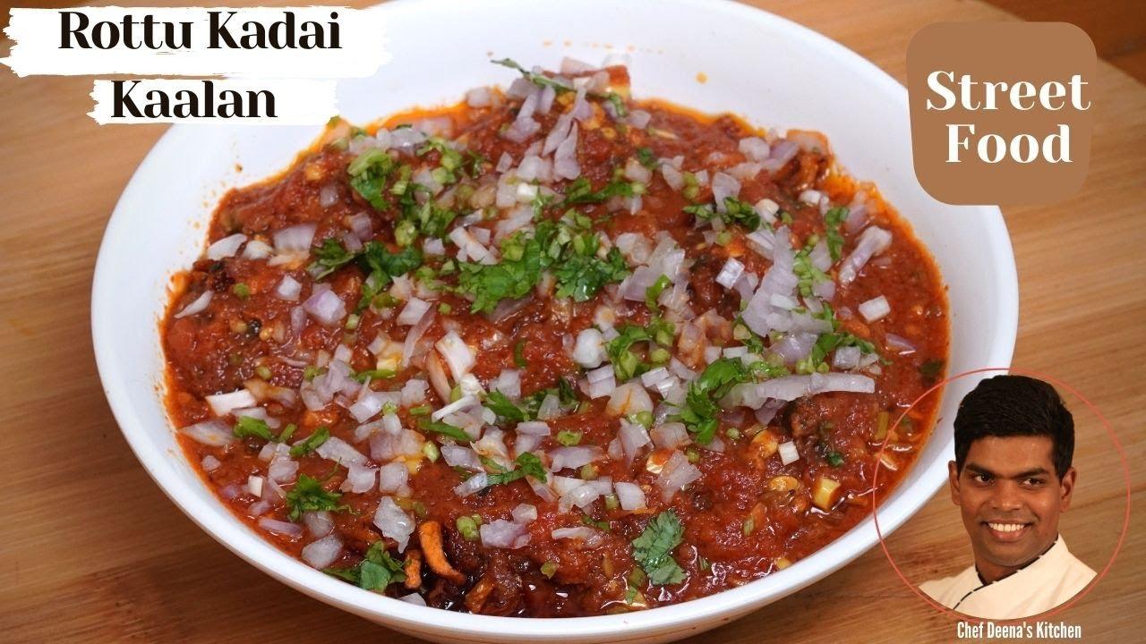 Rottu Kadai Kalan Recipe In Tamil | How To Make Mushroom Recipe | CDK #356 | Chef Deena's Kitchen