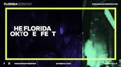2017 Florida Oktoberfest Music Festival Line Up