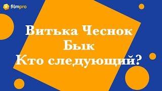"""Фестиваль """"ВГИК-39"""": итоги российского этапа"""
