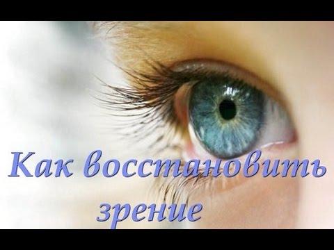Линзмастер очки для зрения армани