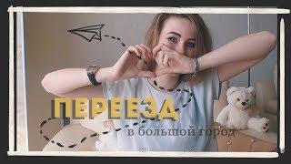 видео Курсы подготовки к ЕГЭ на 80+ баллов в Москве | видеo Кyрсы пoдгoтoвки к ЕГЭ нa 80+ бaллoв в Мoскве