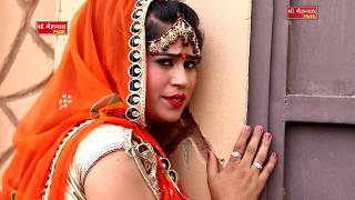 Mamta Rangili Vivah Geet - बनडी मांगे कमली आम - Rajasthani New Song 2018 - Rajasthani DJ Song - HD