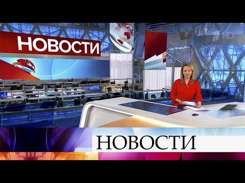 Выпуск новостей в 15:00 от 06.05.2020