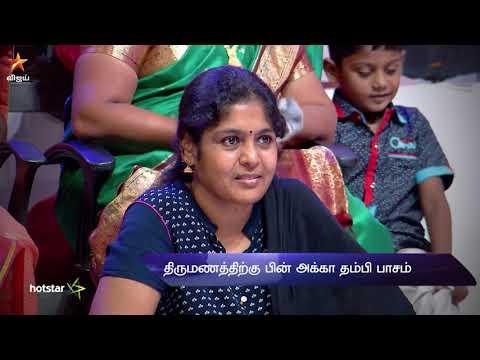 Neeya Naana Promo 17-06-2018 Vijay TV Show Online