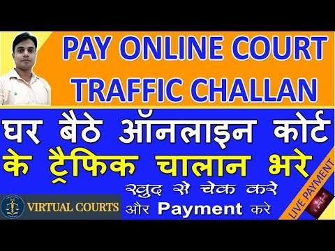 how-to-pay-traffic-challan-online,-how-to-collect-rc,driving-license-after-traffic-challan