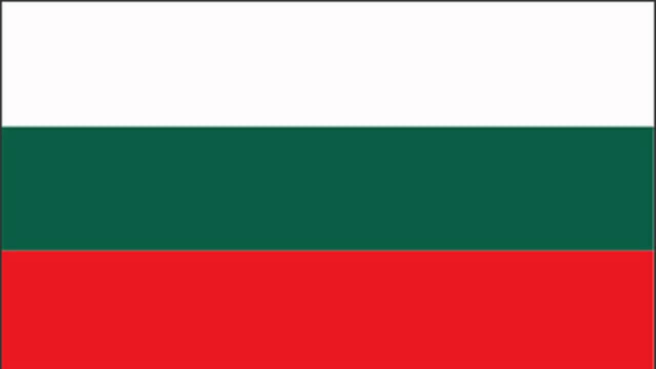 Bulgaria Flag And Anthem