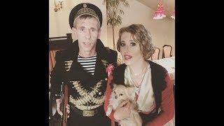 Ксения Собчак жестко пошутила над скандалом с Алексеем Паниным и собакой