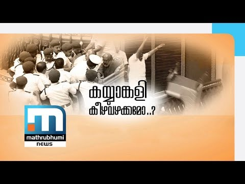 Do Fist Fights Set A Precedent?| Nammalariyanam| Mathrubhumi News